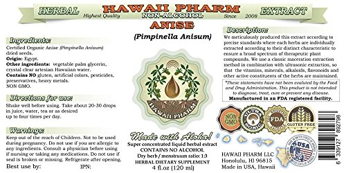 Anise Alcohol-FREE Liquid Extract, Organic Anise (Pimpinella Anisum) Seed Glycerite Hawaii Pharm Natural Herbal Supplement 2x32 oz Unfiltered by HawaiiPharm (Image #1)