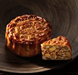 Kee Wah Bakery Signature Mixed Nuts & Ham Moon Cakes 五仁什錦(火腿) 月餅