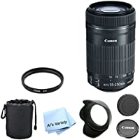 Canon EF-S 55-250mm f/4.0-5.6 IS STM Telephoto Zoom Lens Bundle