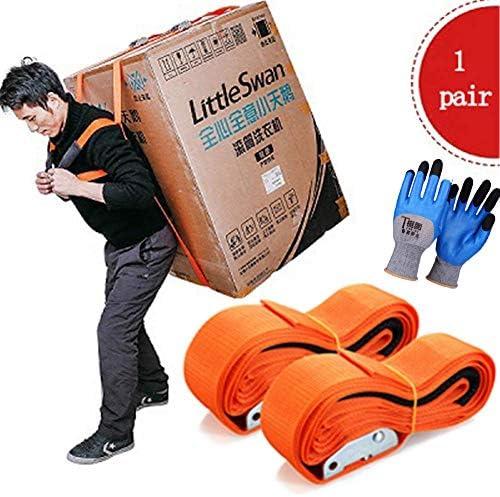 リフティングおよびキャリングシステム、リフティングおよび輸送ベルト、ショルダーパッド、輸送ベルト重量の個別処理、滑り止め手袋付き