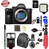 Sony Alpha a7R III 42.4MP Full-frame Mirrorless Interchangeable Lens w/128GB Memory & Flash Accessory Bundle