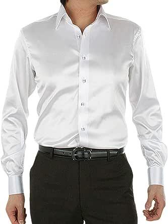 Camisa Formal para Hombre Slim Fit Manga Larga Camisa Casual Seda Satinado Color Sólido Tops Cuello de Solapa Lisa Camisa Empresarial