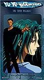 Yu Yu Hakusho Ghostfiles: In the Blood [VHS]