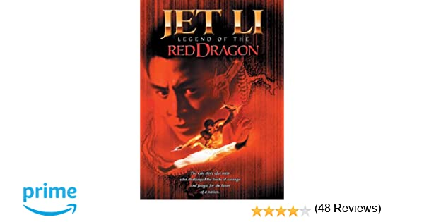 jet li legend of the red dragon full movie