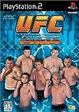 UFC 2004