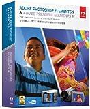 Adobe Photoshop Elements 9 & Adobe Premiere Elements 9 日本語版 Windows/Macintosh版 (旧価格品)