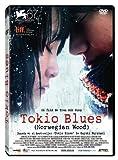 Tokio Blues (Import Movie) (European Format - Zone 2) (2011) Ken'ichi Matsuyama; Rinko Kikuchi; Tetsuji Tam