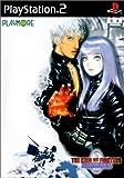 ザ キング オブ ファイターズ 2000