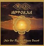 Nipponjin [Vinyl]