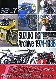 スズキRGΓ アーカイヴ1974‐1986 (ピットウォークフォトコレクション)