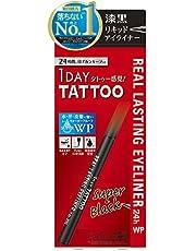 K-Palette Real Lasting Eyeliner 24H Waterproof - 01 Super Black, 0.6 ml