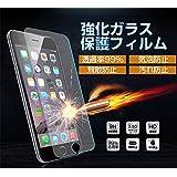 iPhone7plus 強化ガラスフィルム クリア 液晶保護 気泡ゼロ 汚れ キズ防止 高透過率 極薄