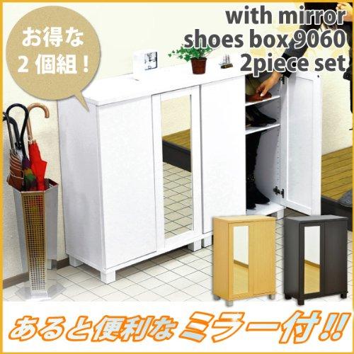ミラー付きシューズボックス9060 2個セット ダークブラウン B00BLC5ID0ダークブラウン