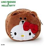 Sanrio LINE FRIENDS & Hello Kitty face shaped pouch Kitty Narikiri Friends From Japan New