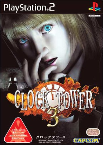 - Clock Tower 3 [Japan Import]