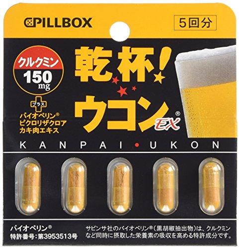 [숙취해소제/간영양제/간약] 건배《우콘》 EX 5캡슐 [헤파리제]