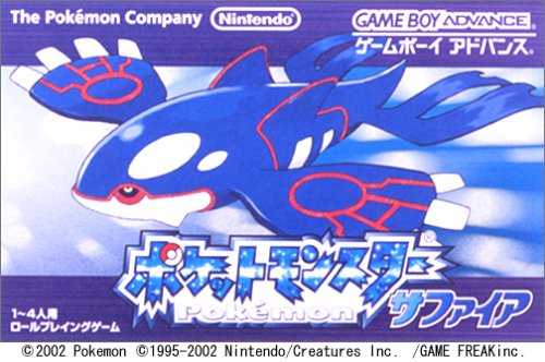 (Pocket Monsters Sapphire (Pokemon), Japanese Game Boy Advance)