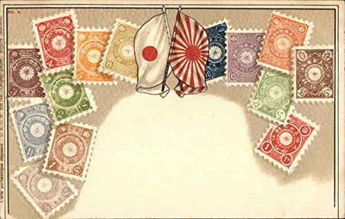 Japanese Stamps Japan Original Vintage Postcard -