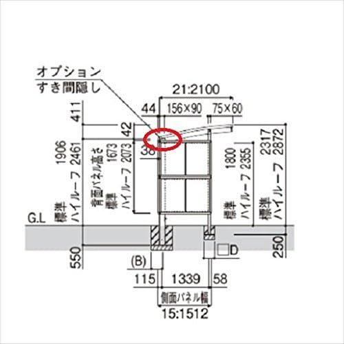YKKAP レイナパークグラン オプション すき間隠し たて連棟セット用 長さ22用 ACS-RH4KJ-22V3 ブラウン