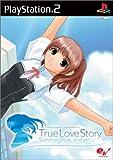 eb!コレ True Love Story Summer Days, and yet..