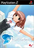 True Love Story Summer Days, and yet... (Enterbrain Collection) [Japan Import]