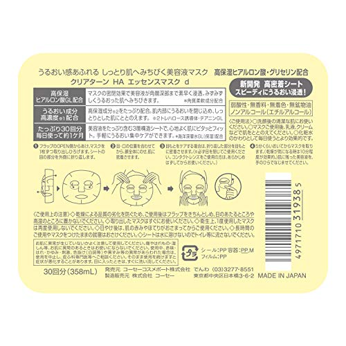 51Y4KpcmSAL Wholesale Korean cosmetics supplier.