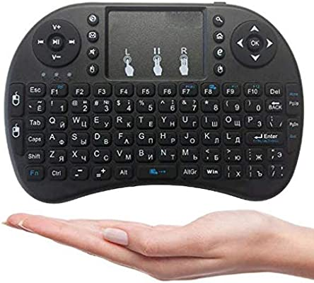 juou I8 Mini 2.4G Teclado Inalámbrico Color Retroiluminado Air Mouse Touchpad Ruso Español para Android TV Box Xbox Smart TV Pc Ps3 / Ps4 Htpc: Amazon.es: Electrónica