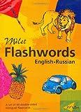 Milet Flashwords, Sedat Turhan and Sally Hagin, 1840594160