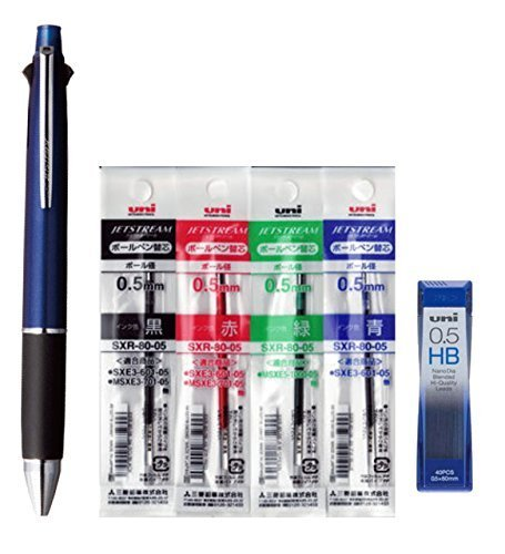Uni-ball Jetstream 4&1 4 Color 0.5 mm Ballpoint Multi Pen(msxe510005.9)+ 0.5 mm Pencil (Naby Body) & 4colors Ink Pens Refills &Strength & Deep & Smooth Uni 0.5mm HB Top quality Diamond Infused Leads [Nano Dia-40 Leads] Value Set - 1 Multifunction Pen