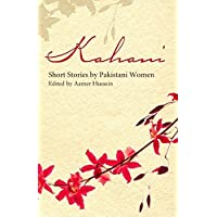 Kahani: Short Stories By Pakistani Women