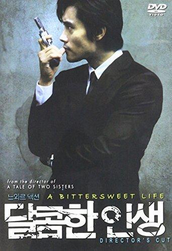 A Bittersweet Life [DVD]