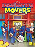 Imagination Movers, Imagination Movers, 1423485513