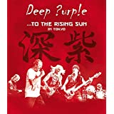 Deep Purple ...To The Rising Sun, In Tokyo