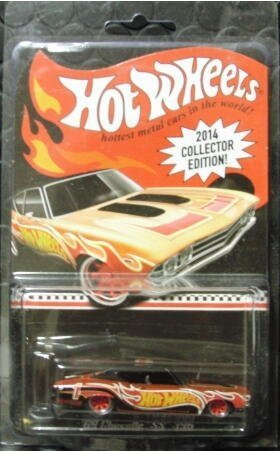Hot Wheels 2014 Collector Edition Mail-In '69 Chevelle SS 396 Metallic Orange/Black #1 of 4 ()