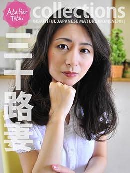 Japanese toilet femdom video