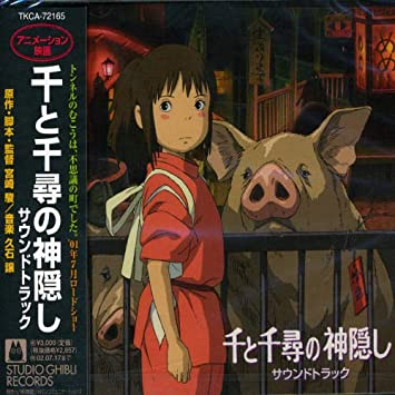 Joe Hisaishi New Japan Philharmonic Spirited Away Amazon Com Music