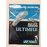 Yonex BG 66 Ultimax Badminton String (Pearl Navy)