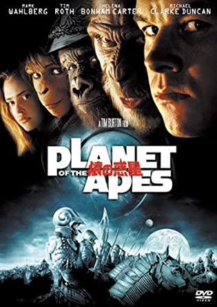 Amazon | PLANET OF THE APES/猿...