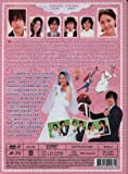 2007 Japanese Tv Series: Operation Love ( Proposal Daisakusen )