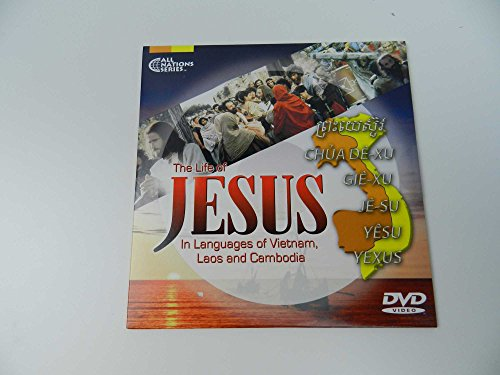 Life of the Jesus – Languages of Vietnam, Laos and Cambodia / Bonus: Story of Jesus for Children / ENGLISH, Hmong (White/Blue), Khmer, Vietnamese (Northern and Southern) and More [DVD -