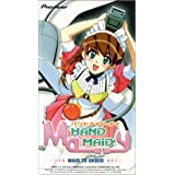 Hand Maid May: Maid to Order