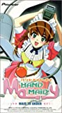 Hand Maid May - Maid to Order (Vol. 1) [VHS]