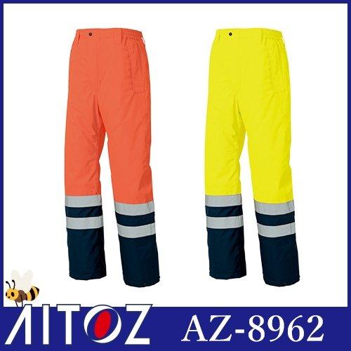 高視認性防水防寒パンツ カラー:019イエロー×ネイビー サイズ:L B06XY9C2ST L|019イエロー×ネイビー 019イエロー×ネイビー L