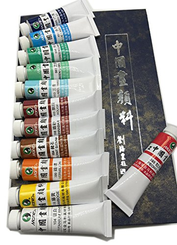 - Marie's High Grade Chinese Painting Color Tubes High Grade Watercolor Set 9ml12colors