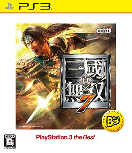 真・三國無双7 PlayStation3 the Best