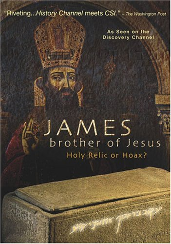 James, Brother of Jesus by Wellspring Media