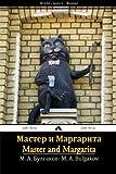 Master I Margarita, Mikhail Afanasievich Bulgakov, 190966989X