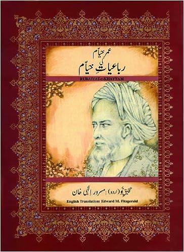 Amazon com: Rubaiyat e Khayyam (Urdu Edition) (9789698455446