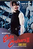 Eddie & The Cruisers II: Eddie Lives! DVD
