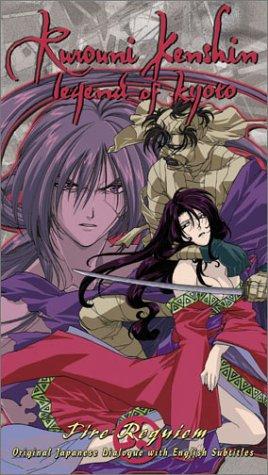 Rurouni Kenshin - Fire Requiem VHS